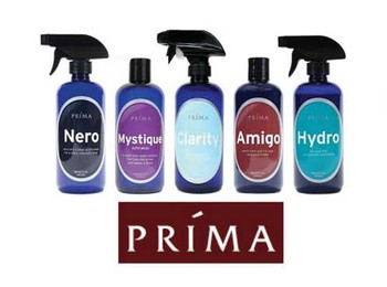 Prima Care - Car Care Gift Set